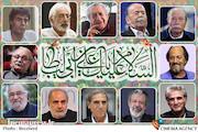 به یادماندنی ترین پدران ایرانی در قاب سینما و تلویزیون/ نامدارترین پدران سینمای ایران چه کسانی بودهاند؟