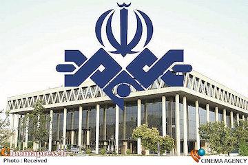 تشکیل ۳ شورای تخصصی حقوقی در صداوسیما