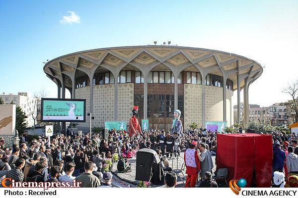نوروز نمایش-تئاتر شهر