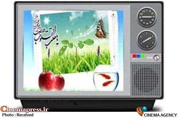 برنامههای نوروزی تلویزیون