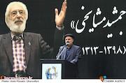 سخنرانی محمدرضا جعفری جلوه در مراسم تشییع پیکر مرحوم «جمشید مشایخی»
