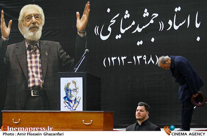 عکس/ مراسم تشییع پیکر مرحوم «جمشید مشایخی»