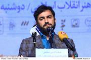 مجدالدین معلمی در نشست رسانه ای هفته هنر انقلاب اسلامی
