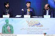 نشست رسانه ای هفته هنر انقلاب اسلامی
