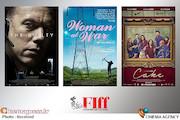 سیوهفتمین دوره جشنواره جهانی فیلم فجر