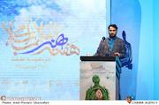 سخنرانی مجدالدین معلمی در افتتاحیه هفته هنر انقلاب اسلامی