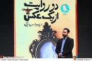 وحید یامینپور در افتتاحیه هفته هنر انقلاب اسلامی