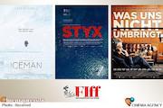 «مروری بر آثار سینمای آلمان» در جشنواره جهانی فیلم فجر