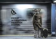 حضور انیمیشن آقای گوزن در جشنواره «انیماریو»