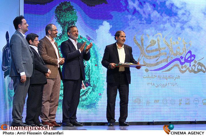 عکس/ افتتاحیه هفته هنر انقلاب اسلامی