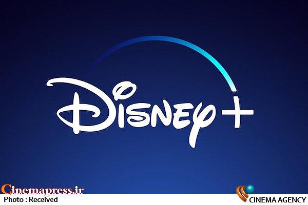 تولیدات این شرکت در ادامه سال ۲۰۲۱ میلادی به صورت انحصاری در سینماها اکران خواهند شد