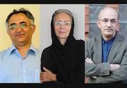هیئت انتخاب هفتمین سمینار بینالمللی نمایشهای آیینی و سنتی