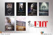 فیلم های بخش «جلوهگاه شرق» سی و هفتمین جشنواره جهانی فیلم فجر