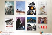 فیلمهای «سینمای سعادت» جشنواره جهانی فجر