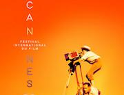 پوستر رسمی جشنواره جهانی فیلم کن