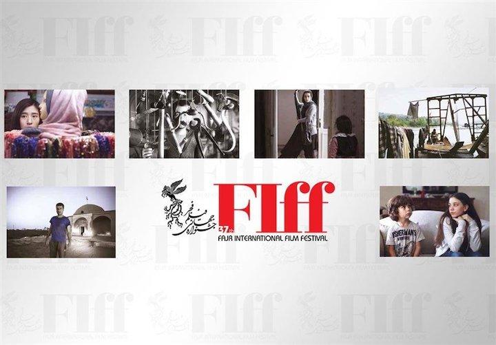 فیلمهای کوتاه بخش «جلوهگاه شرق» جشنواره جهانی فیلم فجر