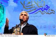 مراسم چهره سال هنر انقلاب اسلامی