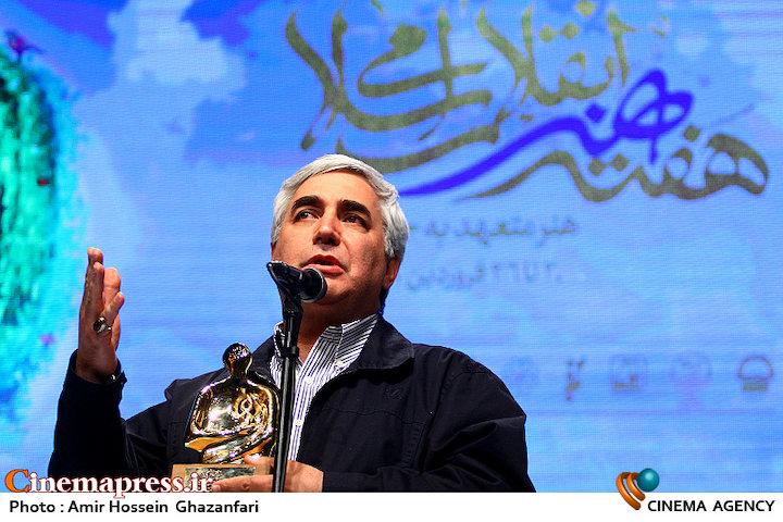 عکس/ مراسم چهره سال هنر انقلاب اسلامی