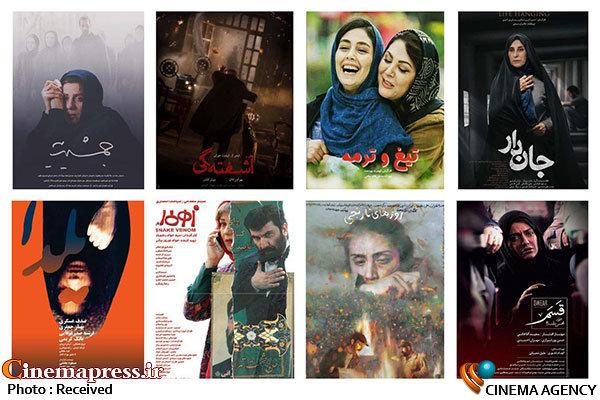 مشکل بینایی دولتمردان فرهنگی/ وقتی حضور گسترده تولیدات سینمایی ضددین فرافکنی میشود!