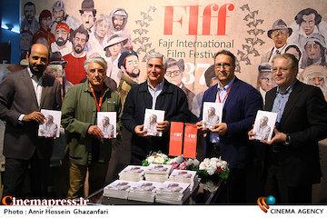 عکس/ افتتاحیه سیوهفتمین جشنواره جهانی فیلم فجر