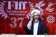 حجتالاسلام احمد مازنی در اولین روز سیوهفتمین جشنواره جهانی فیلم فجر