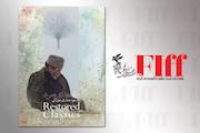 فیلم «جادههای سرد» به کارگردانی مسعود جعفری جوزانی در جشنواره جهانی فیلم فجر