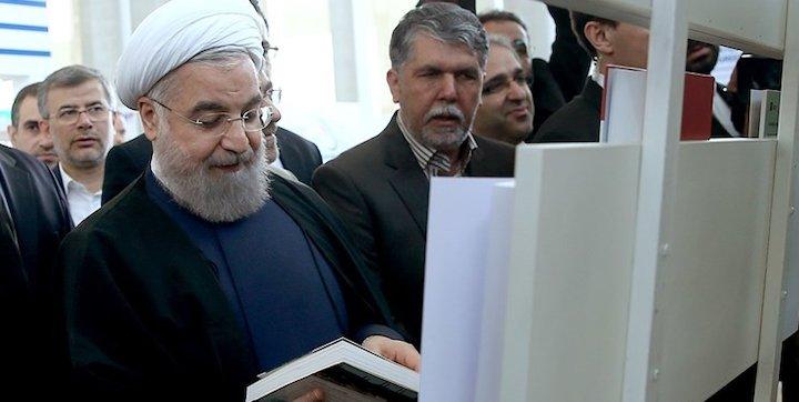افتتاح نمایشگاه کتاب تهران با حضور رئیس جمهور در کتابخانه ملی