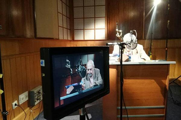 مجموعه مستندهای «استودیو هشت»