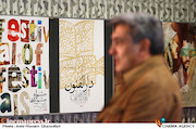 پیروز حناچی در ششمین روز سیوهفتمین جشنواره جهانی فیلم فجر