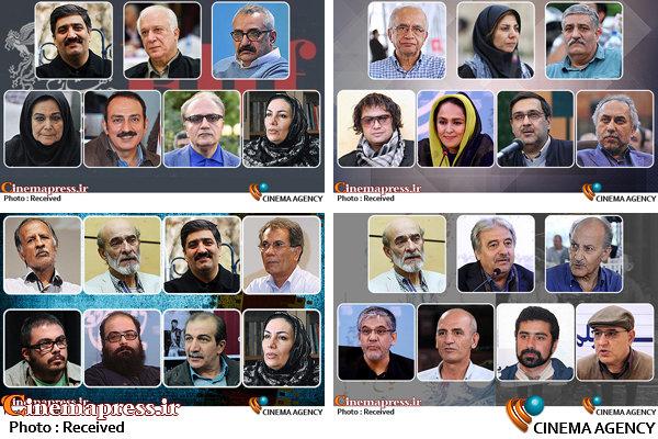 «نه» قاطع سینماگران به جشنواره جهانی