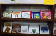 کتاب کاردستیهای کانون در نمایشگاه کتاب تهران