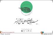 بیست و دومین جشنواره ملی تئاتر فتح خرمشهر