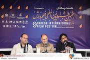 نشست خبری جشنواره فیلم وارش