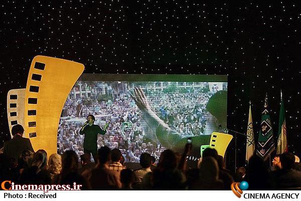 سومین جشنواره ملی پویانمایی و برنامههای عروسکی ایران