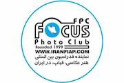 نماینده رسمی فیاپ در ایران