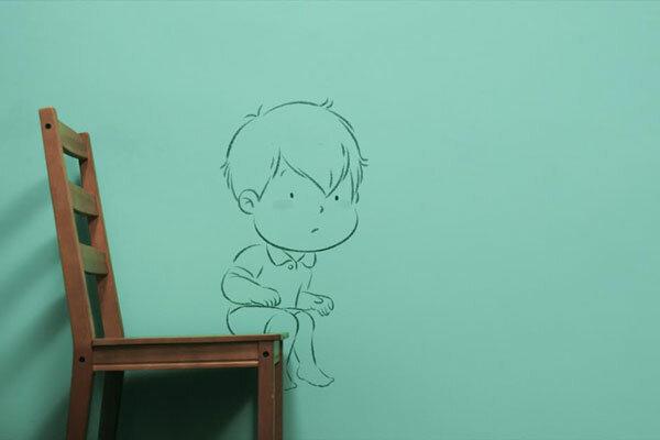 انیمیشن «پسر دریا»