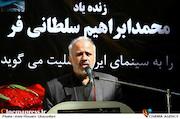 سخنرانی سید احمد میرعلایی در مراسم تشییع پیکر مرحوم «محمدابراهیم سلطانی فر»