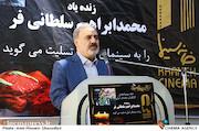سخنرانی محمدرضا جعفری جلوه در مراسم تشییع پیکر مرحوم «محمدابراهیم سلطانی فر»