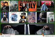 اندر احوال سی و هفتمین جشنواره جهانی فیلم فجر (۳)