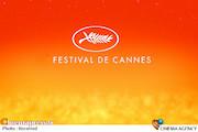 هفتاد و دومین جشنواره فیلم کن