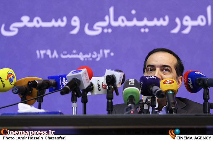 نشست خبری حسین انتظامی رئیس سازمان سینمایی
