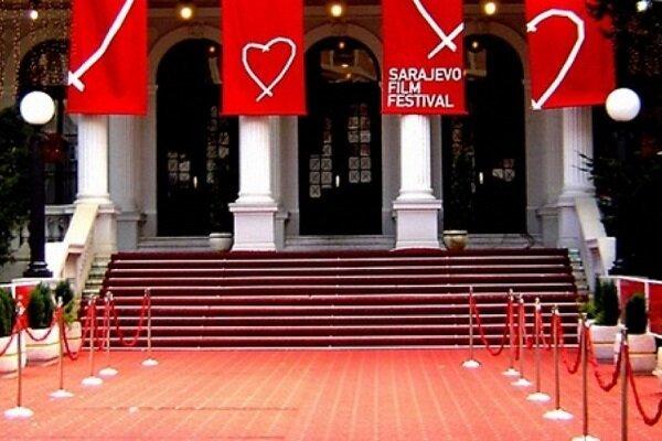 جشنواره فیلم سارایوو