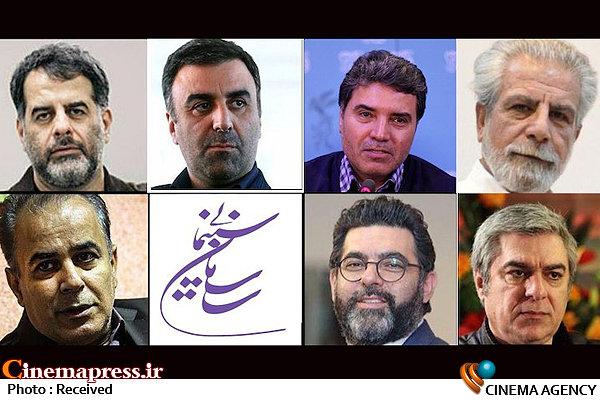 شورای اکران-شاهسواری-اطیابی-داروغه زاده-امیریوسفی-کیایی-سعیدیپور-سرتیپی-فرجی