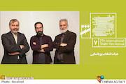 هیات انتخاب بخشهای پویانمایی هفتمین جشنواره بینالمللی فیلم شهر