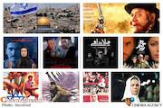 چرا صنعت سینمای ایران به سراغ دشمن صهیونیستی نمی رود؟