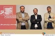 هیات انتخاب بخش سریال و نمایش خانگی جشنواره فیلم شهر