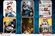 ۶ فیلم اکران شده در ماه رمضان ضعیف و بی محتوا هستند/ مدیران سازمان سینمایی برای فریب افکارعمومی به هر اغواگری دست می زنند!