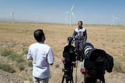 مستند «انرژیهای تجدیدپذیر»