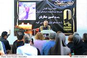 مراسم تشییع پیکر مرحوم «حسین صفاریان»