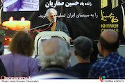 سخنرانی منوچهر شاهسواری در مراسم تشییع پیکر مرحوم «حسین صفاریان»
